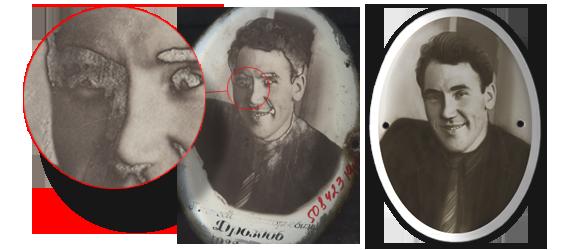 Восстановление портрета со старой эмали