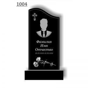 Простой памятник1004