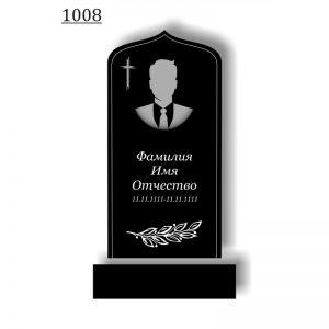 Простой памятник1008