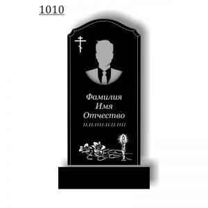 Простой памятник1010