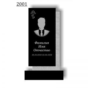 Фигурный памятник2001