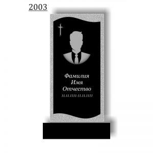 Фигурный памятник2003