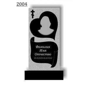 Фигурный памятник2004
