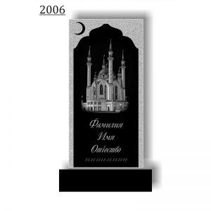 Фигурный памятник2006