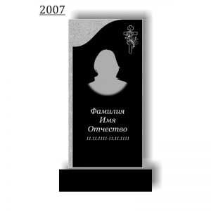 Фигурный памятник2007