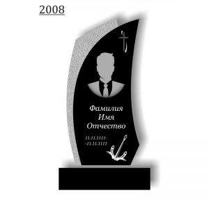 Фигурный памятник2008