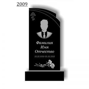 Фигурный памятник2009