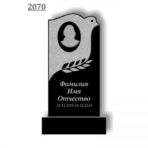 Фигурный памятник 2070