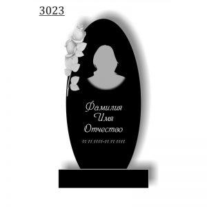Резной памятник 3023