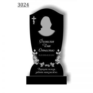 Резной памятник 3024