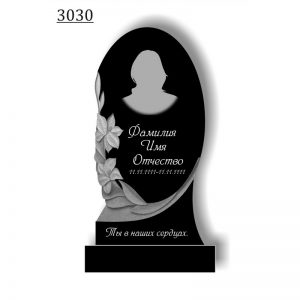 Резной памятник 3030