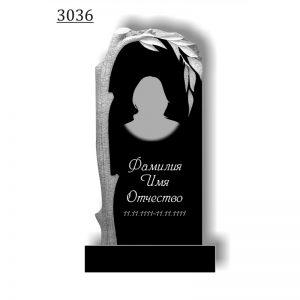 Резной памятник 3036