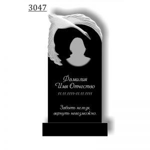 Резной памятник 3047