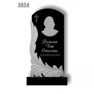 Резной памятник 3054