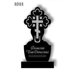 Памятник с крестом