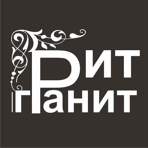 Гранитная мастерская Рит-Гранит